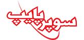 Logo 92 - 13