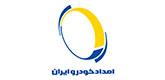Logo 92 - 4