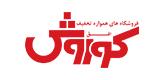 Logo 95 - 18