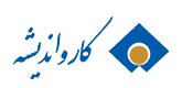 Logo 95 - 26